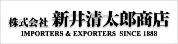 株式会社 新井清太郎商店